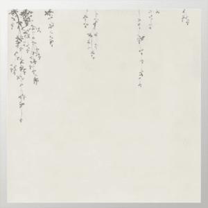 WSB 00160644 WABI SABI MOONLESS MURAL Light Grey Sandberg Wallpaper