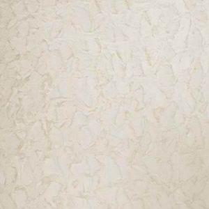 DREAMY FUR Ivory Fabricut Fabric