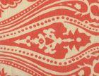 HC1880C-04 INDOCHINE PAISLEY Terracotta on Cream Quadrille Fabric
